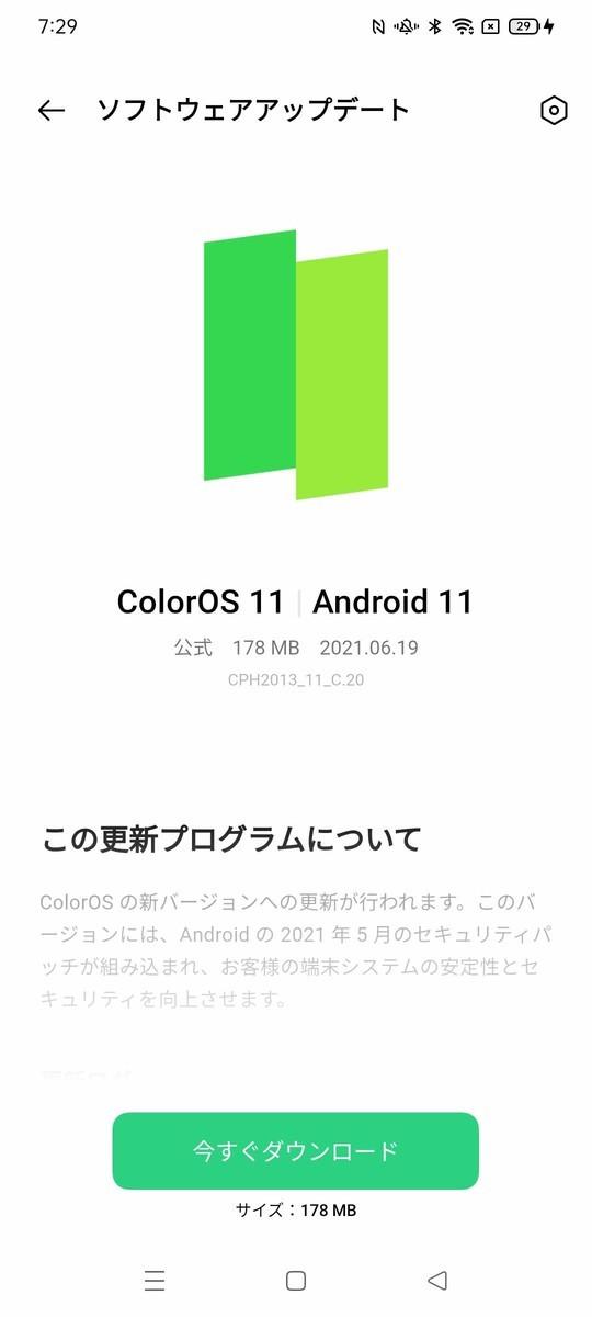 f:id:Azusa_Hirano:20210623080239j:plain
