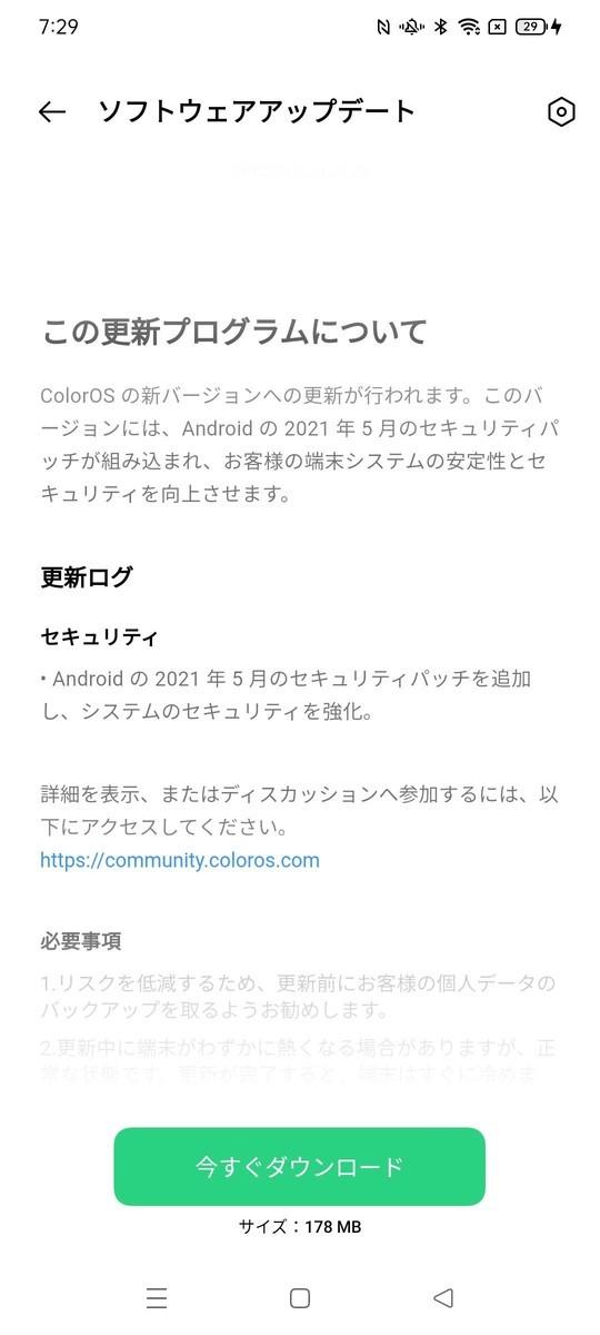 f:id:Azusa_Hirano:20210623080244j:plain