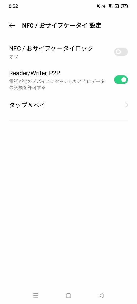 f:id:Azusa_Hirano:20210623083627j:plain