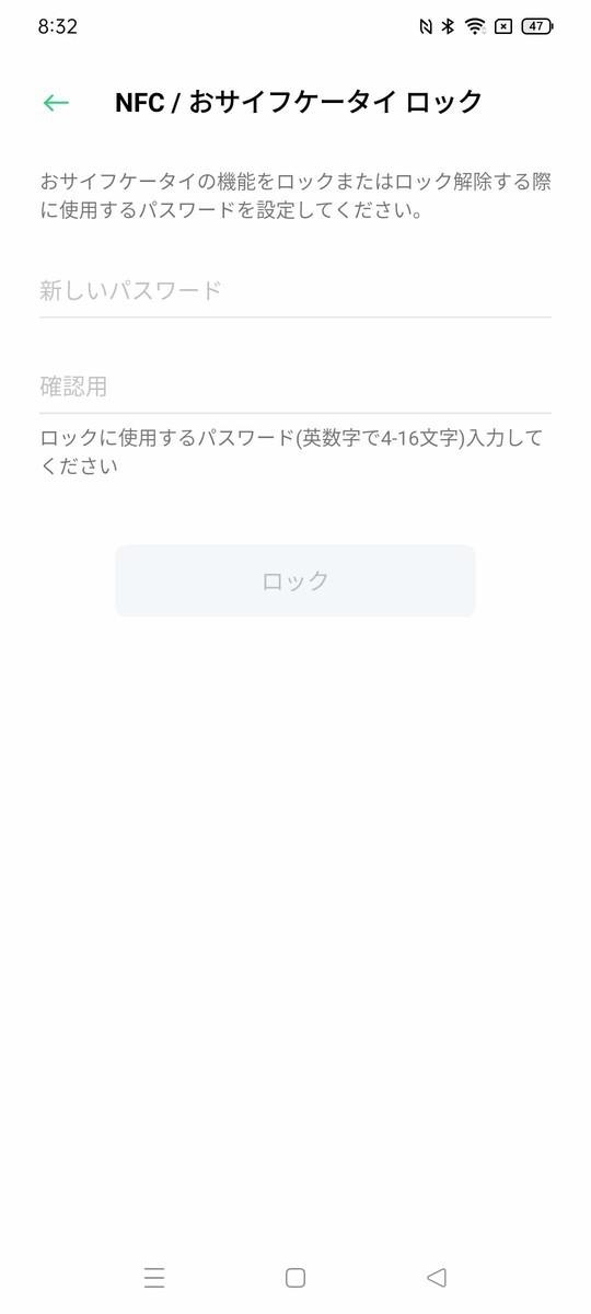 f:id:Azusa_Hirano:20210623083633j:plain