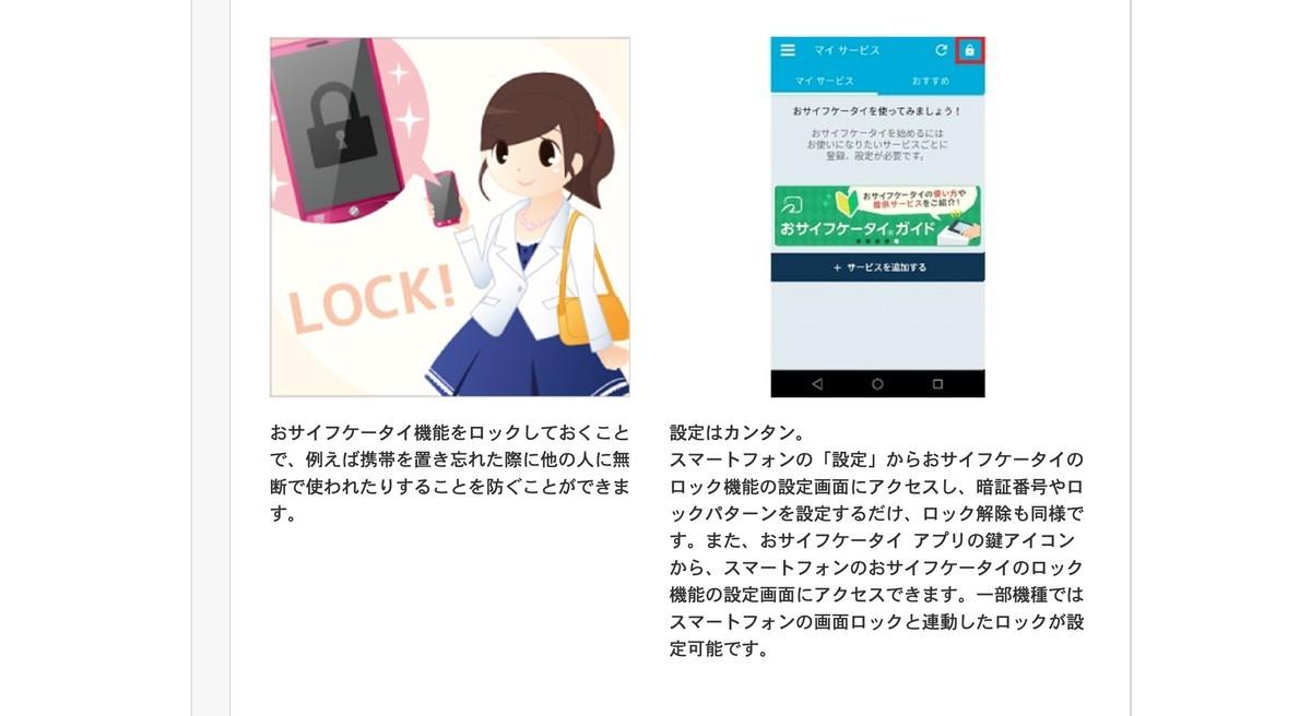 f:id:Azusa_Hirano:20210623084314j:plain