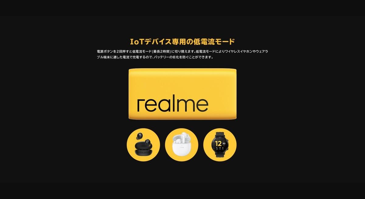 f:id:Azusa_Hirano:20210624052206j:plain
