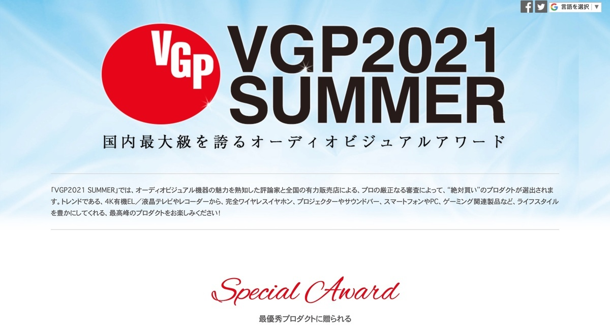 f:id:Azusa_Hirano:20210626054547j:plain