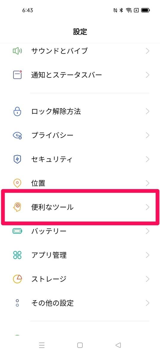 f:id:Azusa_Hirano:20210626070755j:plain