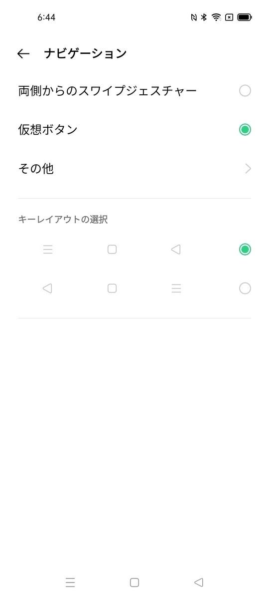 f:id:Azusa_Hirano:20210626070800j:plain