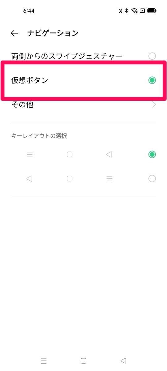 f:id:Azusa_Hirano:20210626070805j:plain