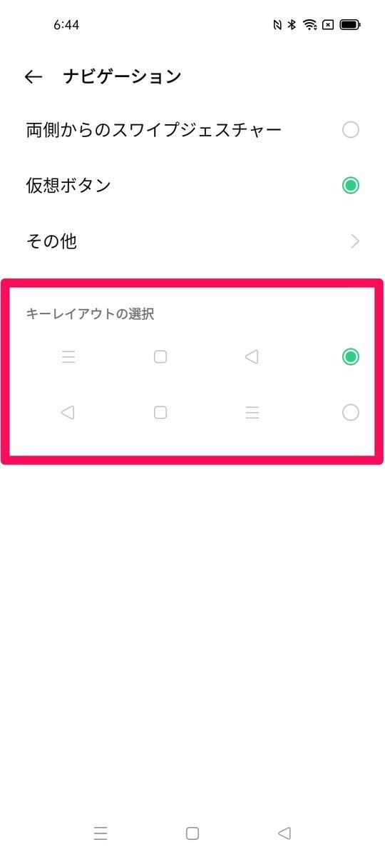 f:id:Azusa_Hirano:20210626070810j:plain