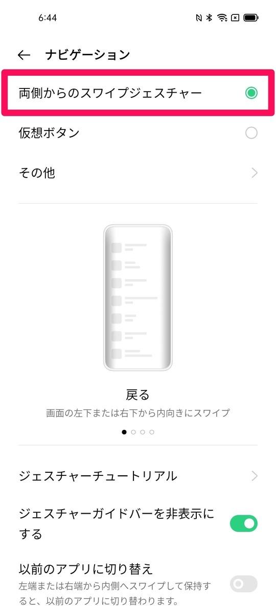f:id:Azusa_Hirano:20210626070815j:plain