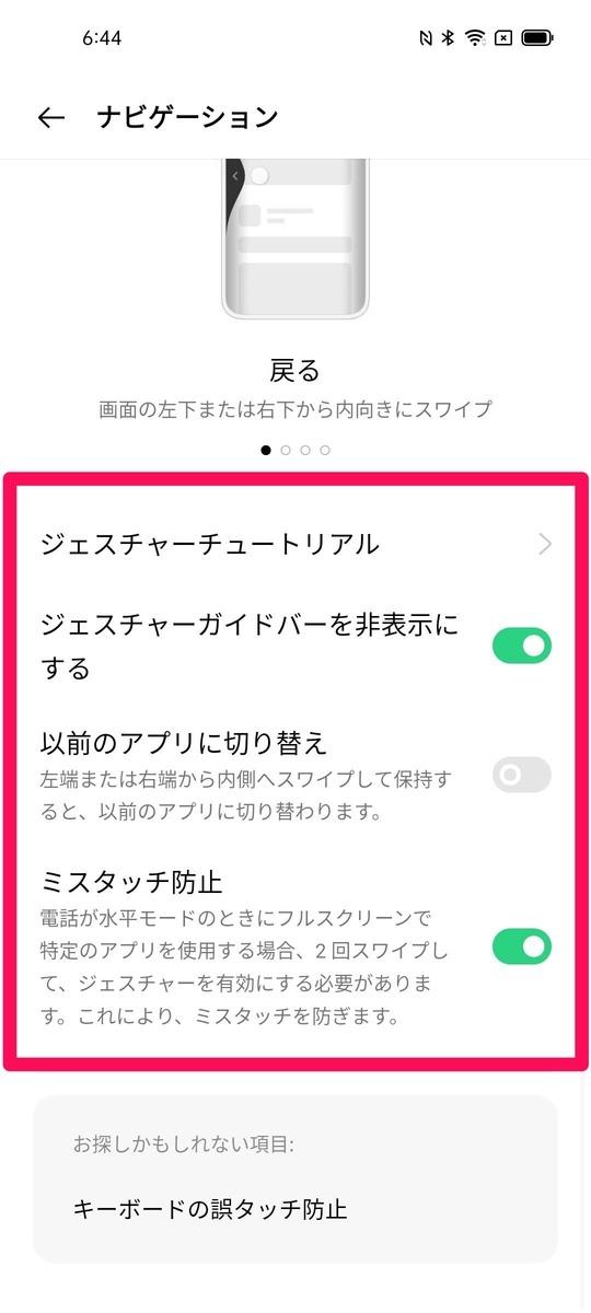 f:id:Azusa_Hirano:20210626070820j:plain