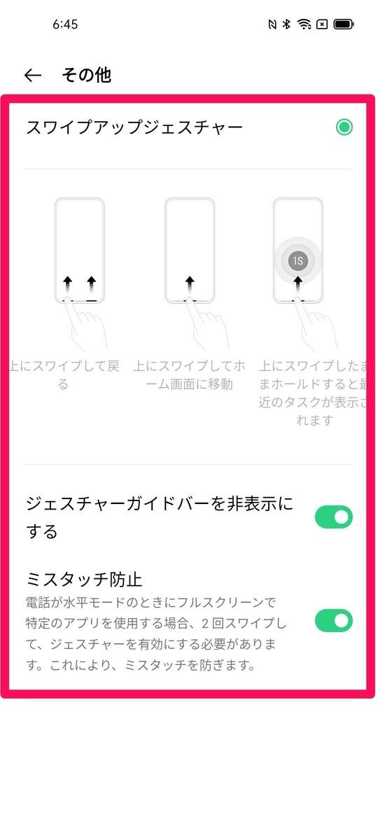 f:id:Azusa_Hirano:20210626070833j:plain