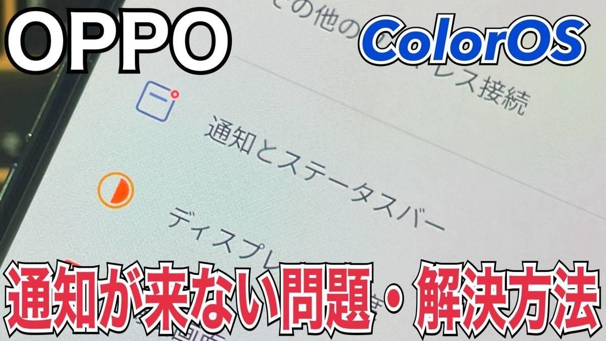 f:id:Azusa_Hirano:20210628033846j:plain