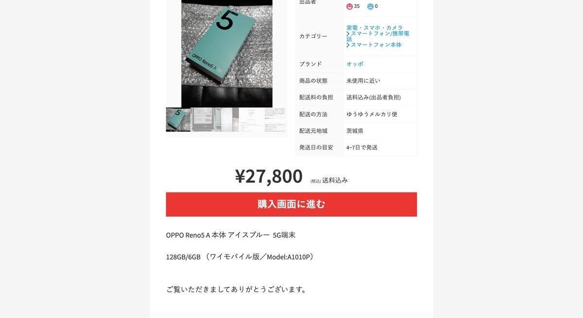 f:id:Azusa_Hirano:20210628083301j:plain