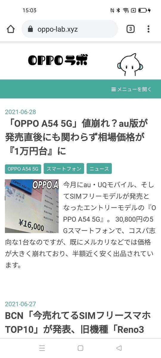 f:id:Azusa_Hirano:20210628150810j:plain