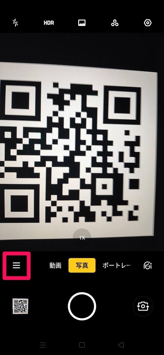 f:id:Azusa_Hirano:20210628153649j:plain