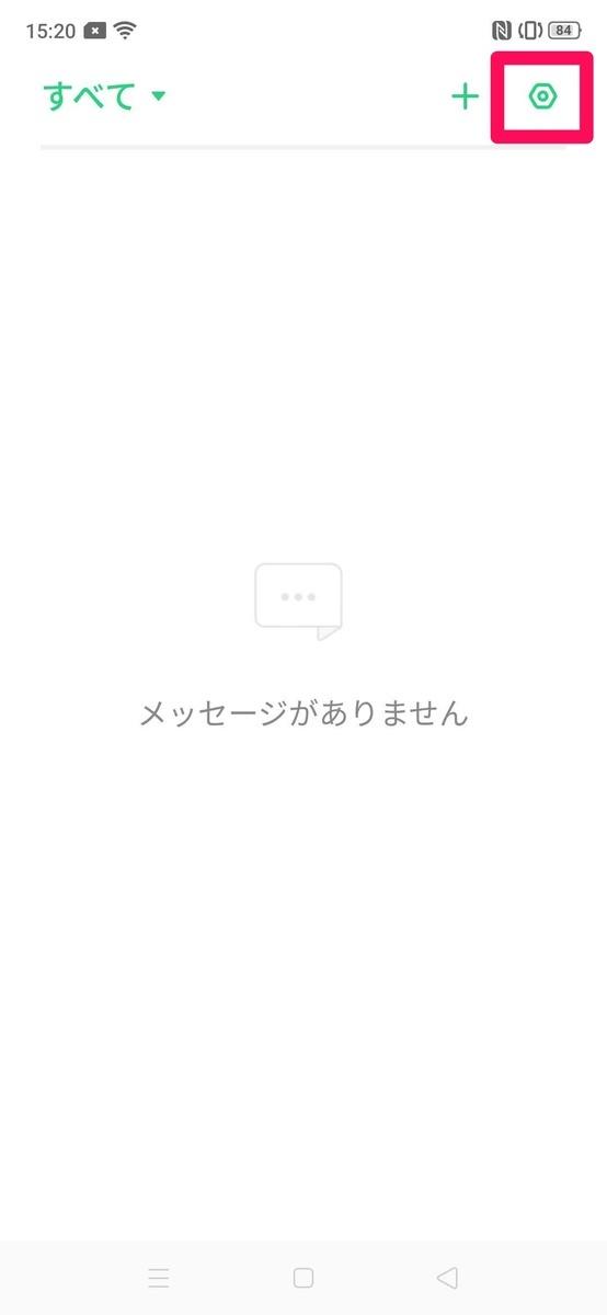 f:id:Azusa_Hirano:20210629153400j:plain
