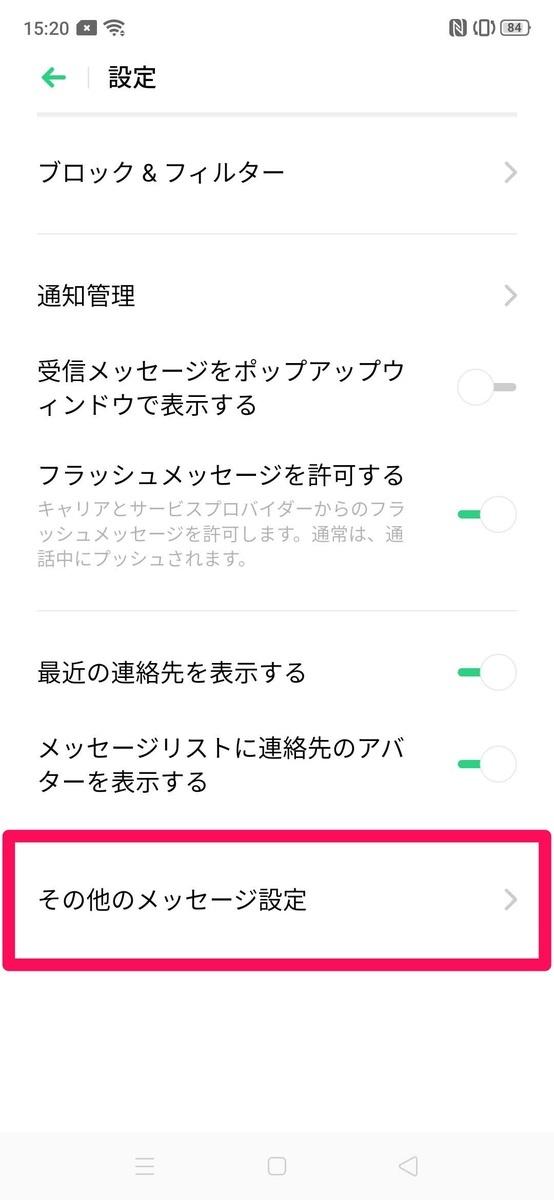 f:id:Azusa_Hirano:20210629153406j:plain