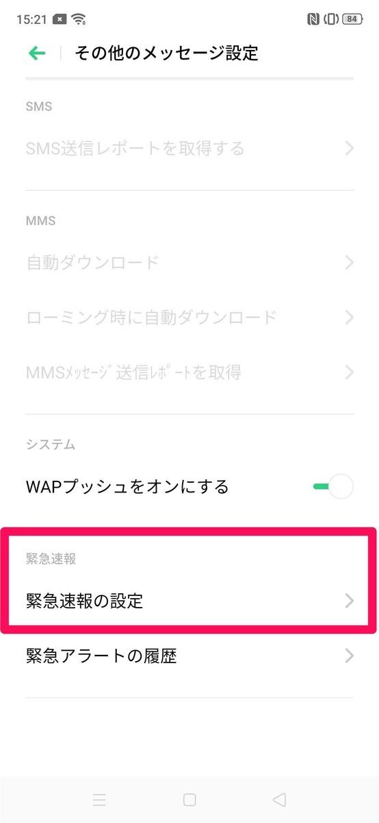 f:id:Azusa_Hirano:20210629153411j:plain