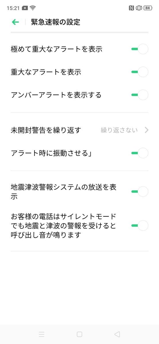 f:id:Azusa_Hirano:20210629153555j:plain