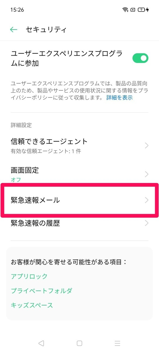 f:id:Azusa_Hirano:20210629154106j:plain