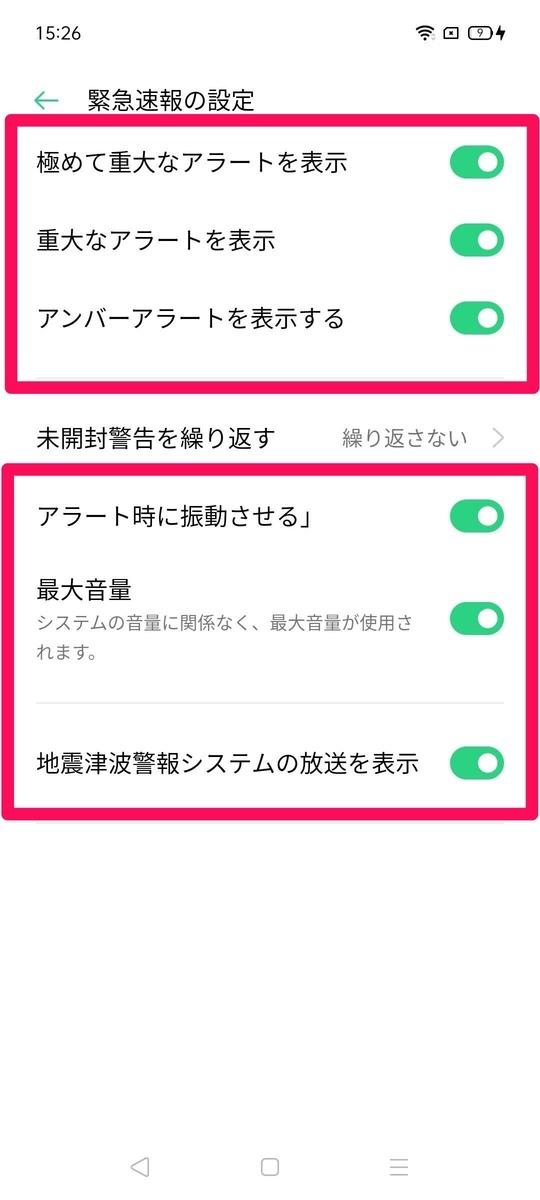 f:id:Azusa_Hirano:20210629154608j:plain