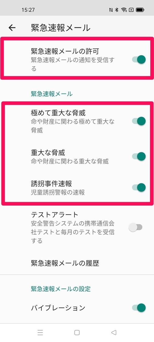 f:id:Azusa_Hirano:20210629154614j:plain