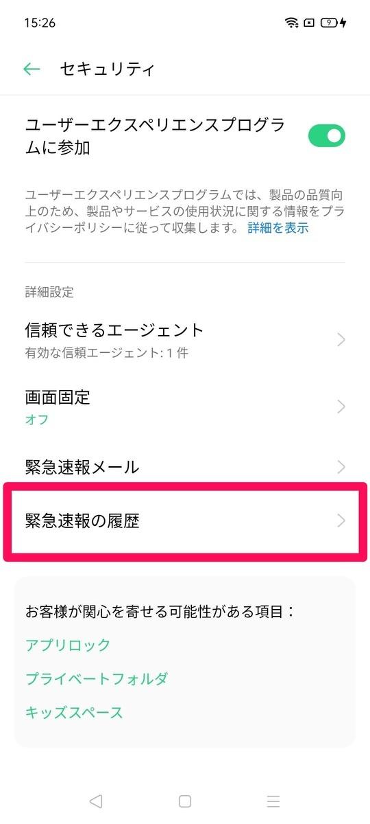 f:id:Azusa_Hirano:20210629155310j:plain