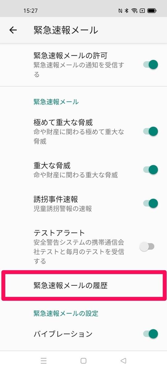 f:id:Azusa_Hirano:20210629155318j:plain