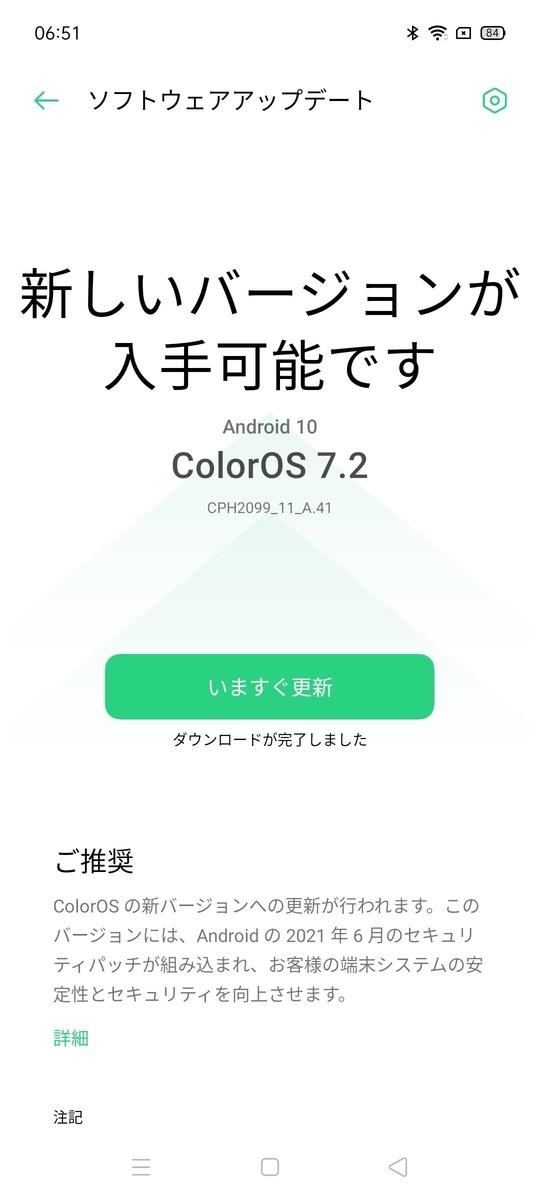 f:id:Azusa_Hirano:20210701070917j:plain