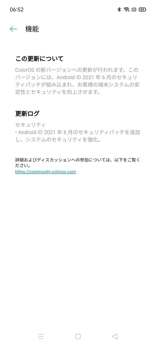 f:id:Azusa_Hirano:20210701070924j:plain
