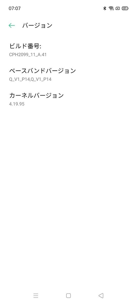 f:id:Azusa_Hirano:20210701070940j:plain