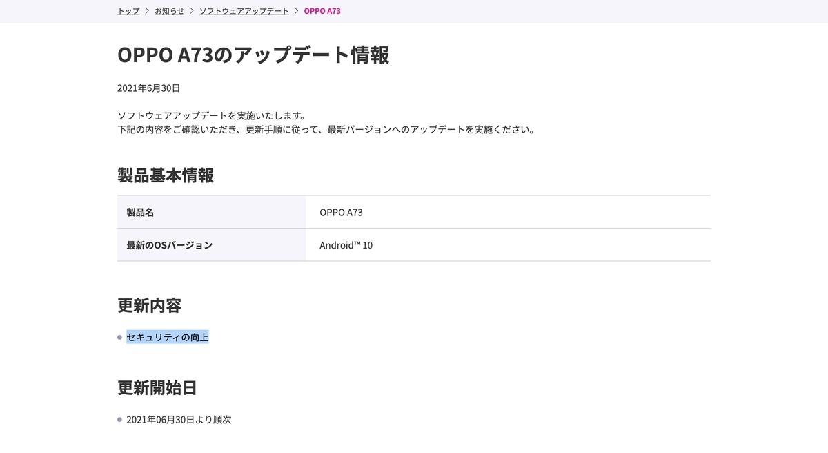 f:id:Azusa_Hirano:20210701081543j:plain