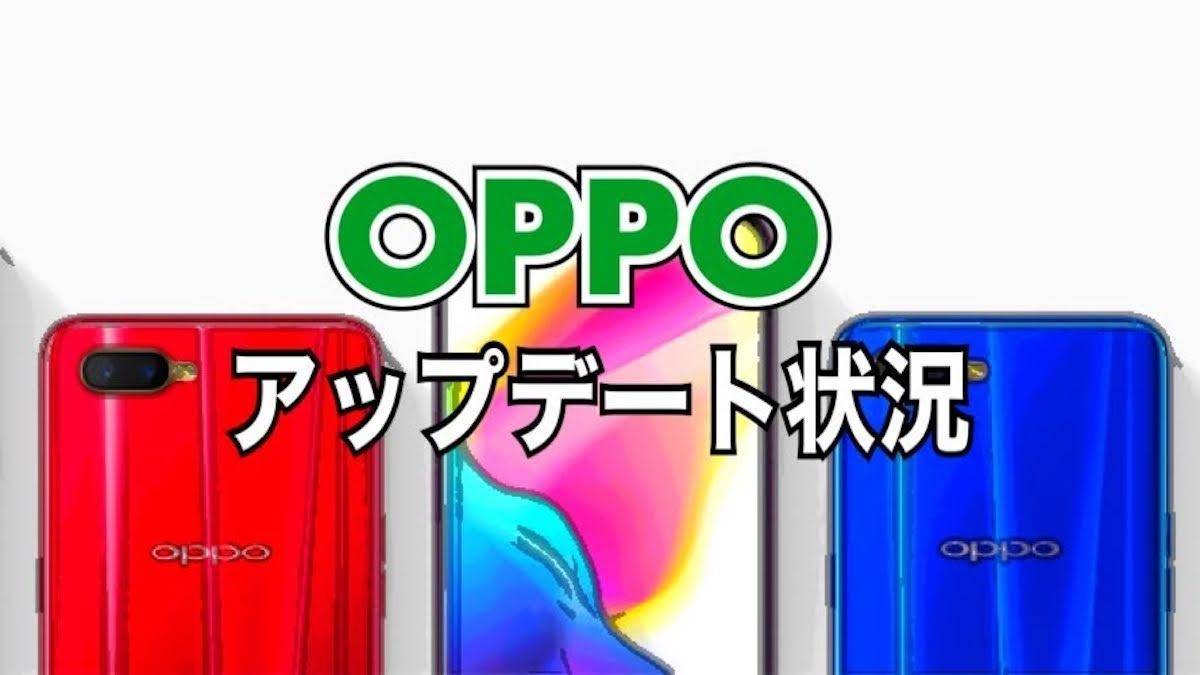 f:id:Azusa_Hirano:20210701111500j:plain