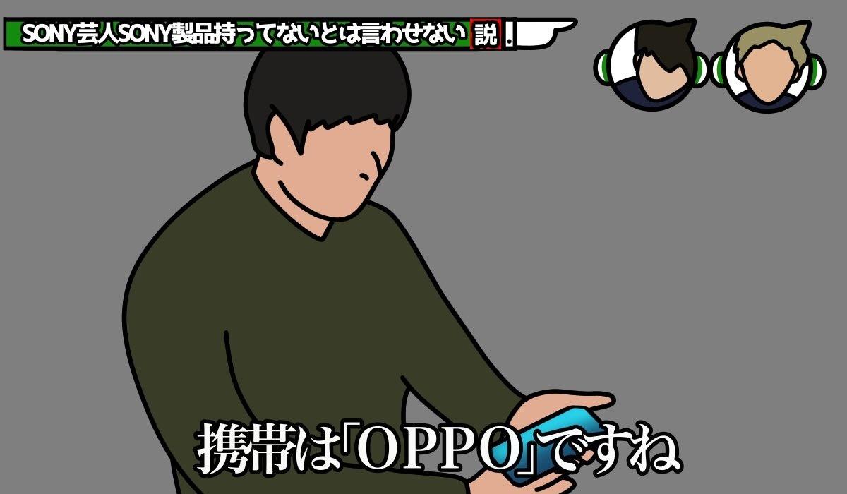 f:id:Azusa_Hirano:20210703115554j:plain