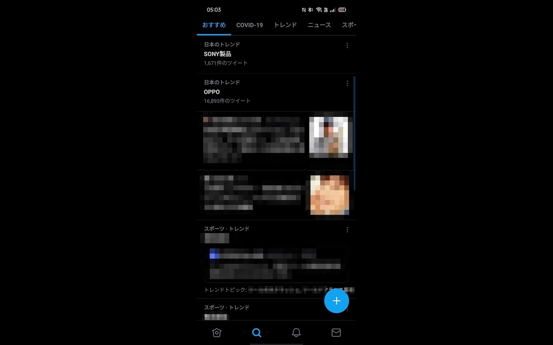 f:id:Azusa_Hirano:20210703120113j:plain