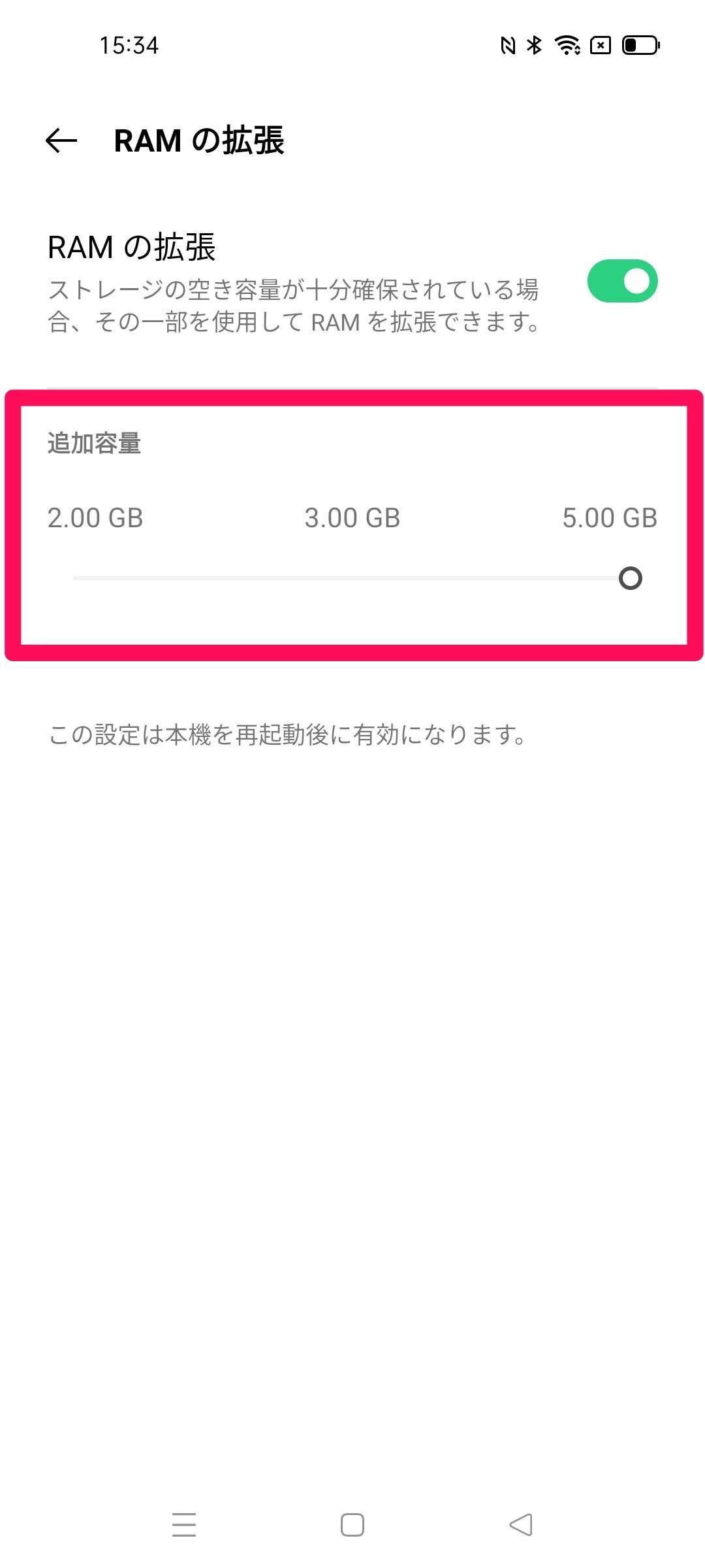 f:id:Azusa_Hirano:20210704154243j:plain
