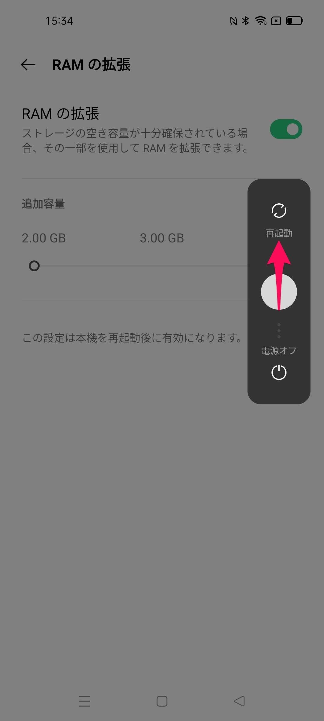 f:id:Azusa_Hirano:20210704154250j:plain