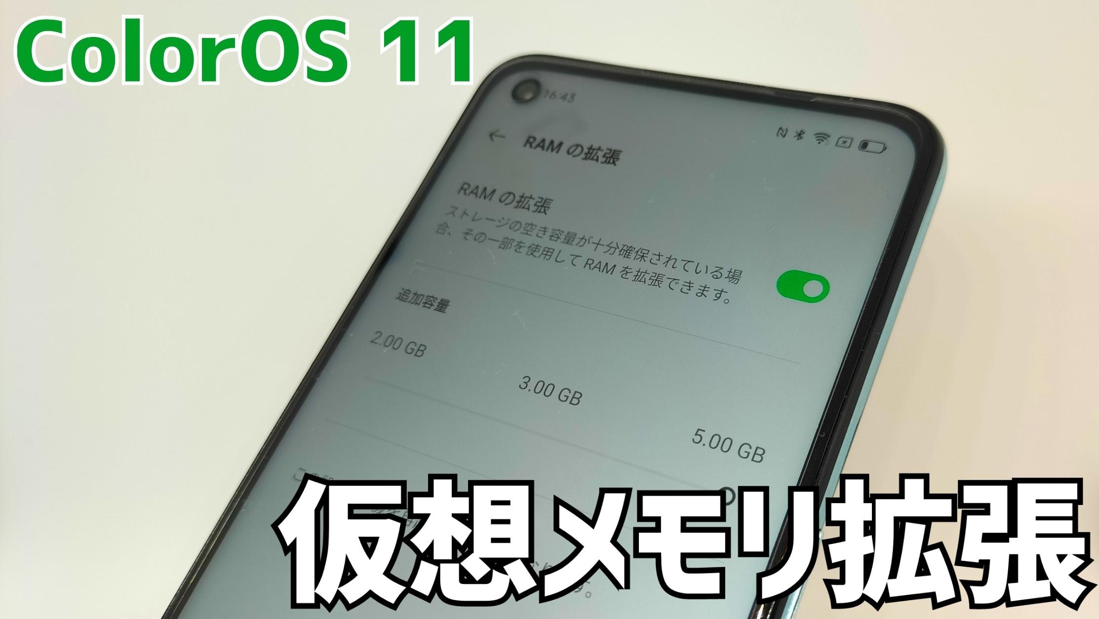 f:id:Azusa_Hirano:20210704164639j:plain