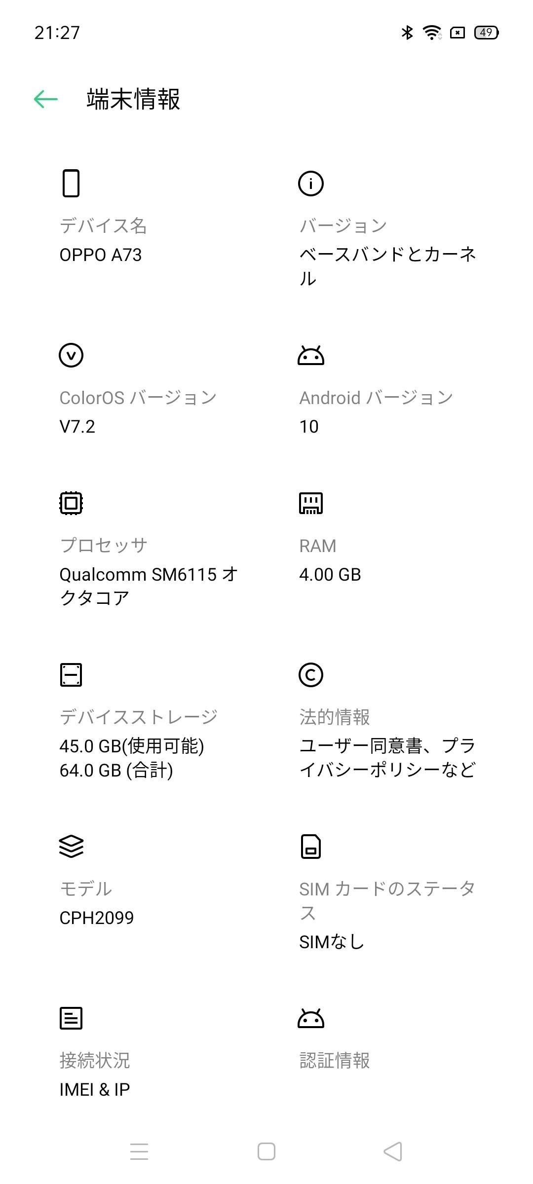 f:id:Azusa_Hirano:20210705112534j:plain