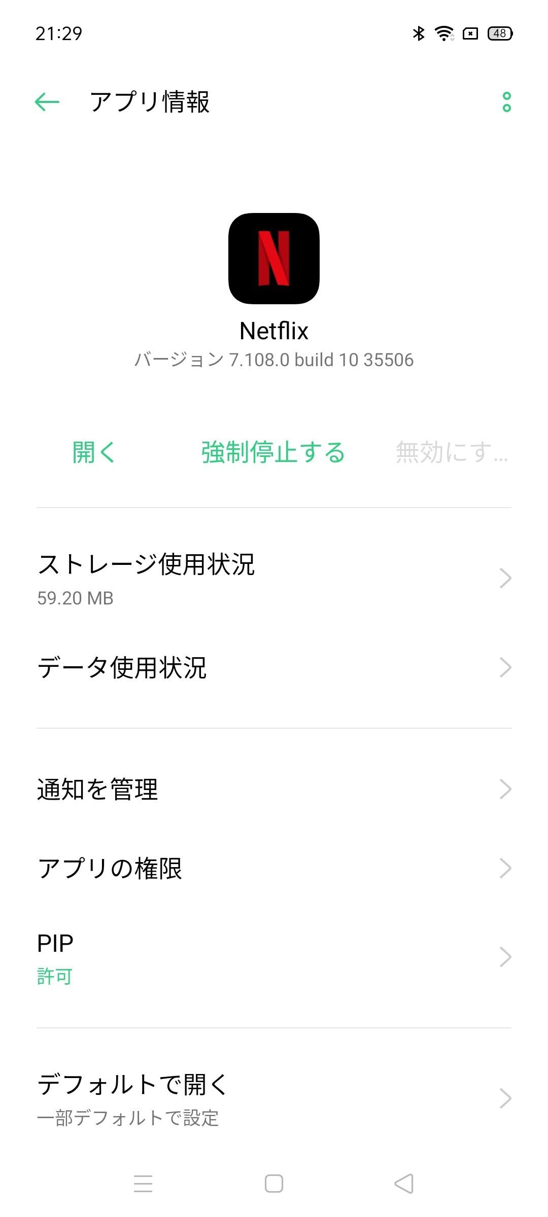 f:id:Azusa_Hirano:20210705112559j:plain