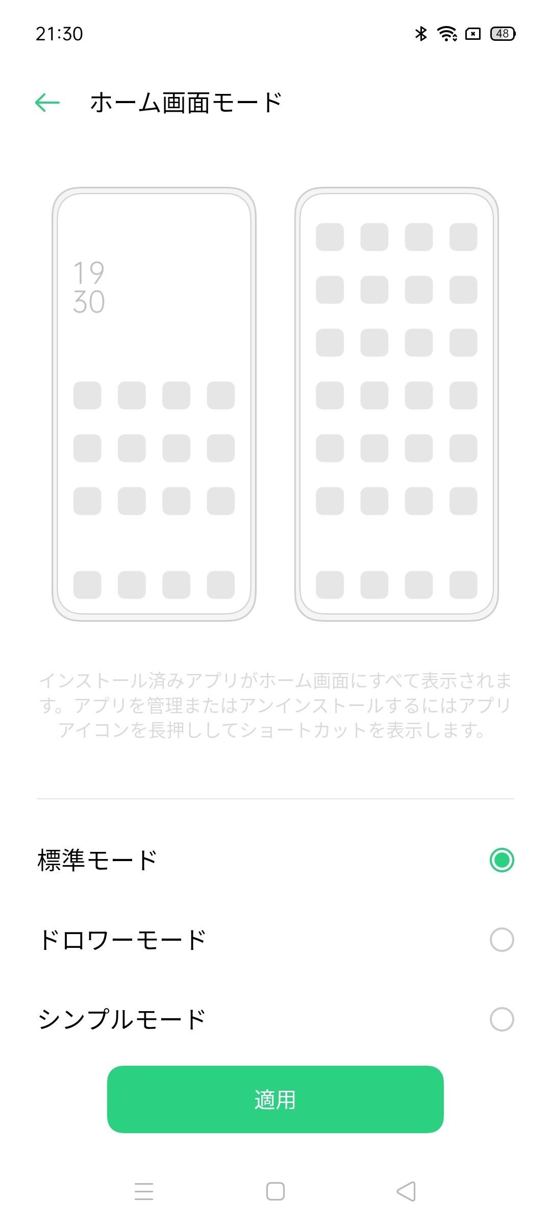 f:id:Azusa_Hirano:20210705112605j:plain