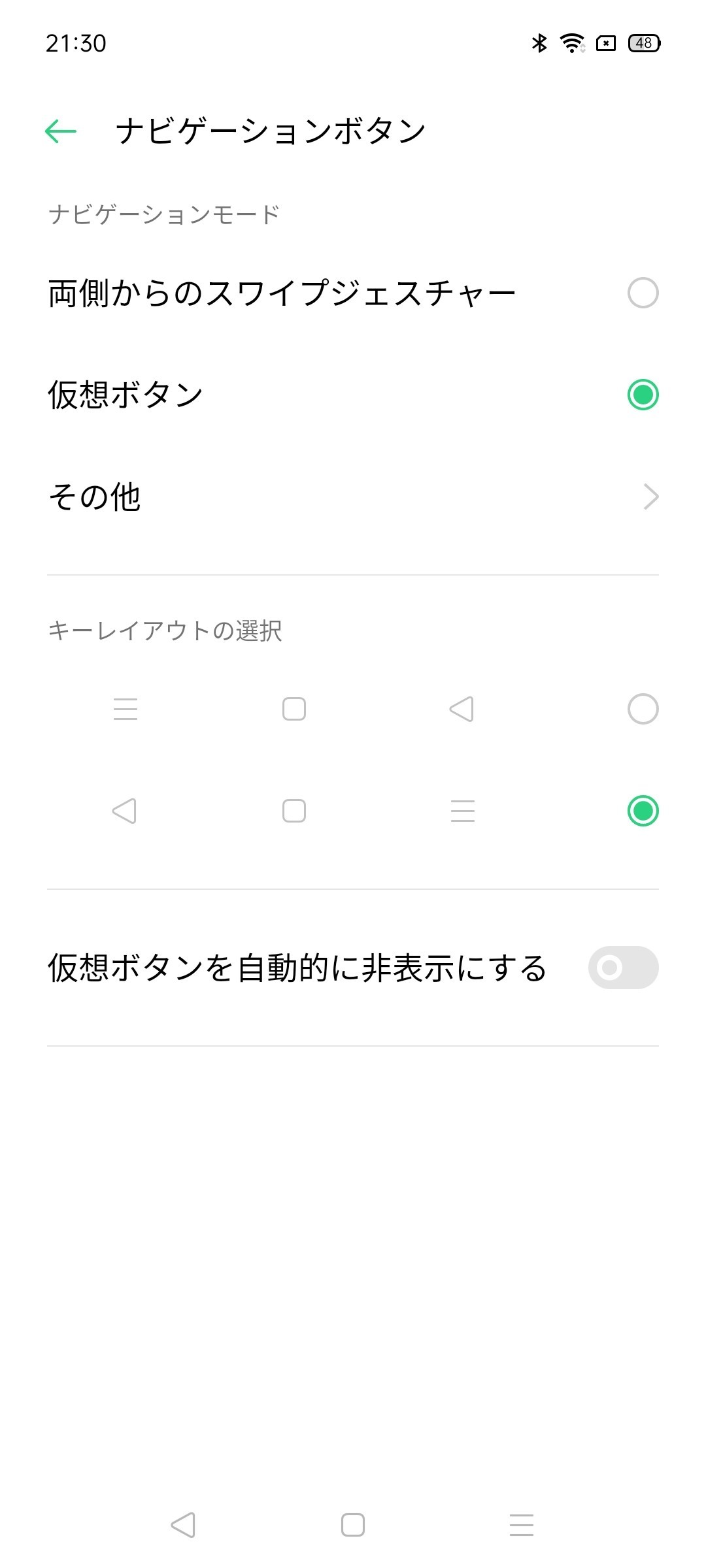 f:id:Azusa_Hirano:20210705112609j:plain