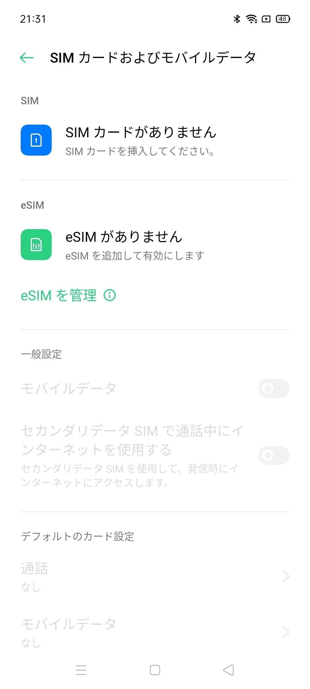 f:id:Azusa_Hirano:20210705112614j:plain