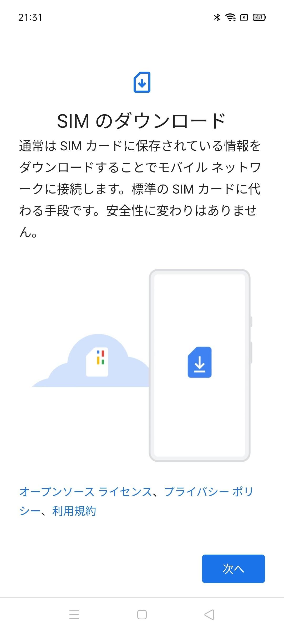 f:id:Azusa_Hirano:20210705112619j:plain