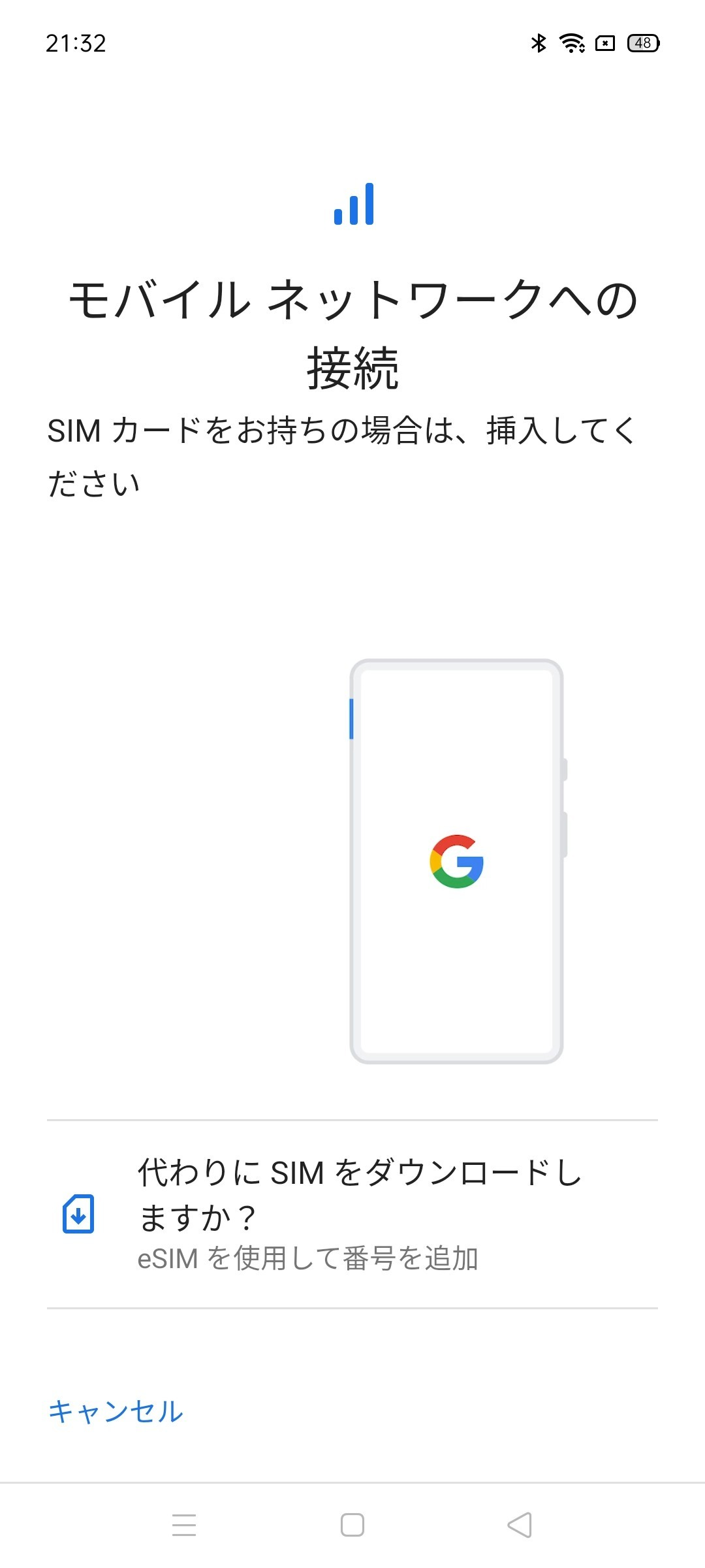f:id:Azusa_Hirano:20210705112624j:plain
