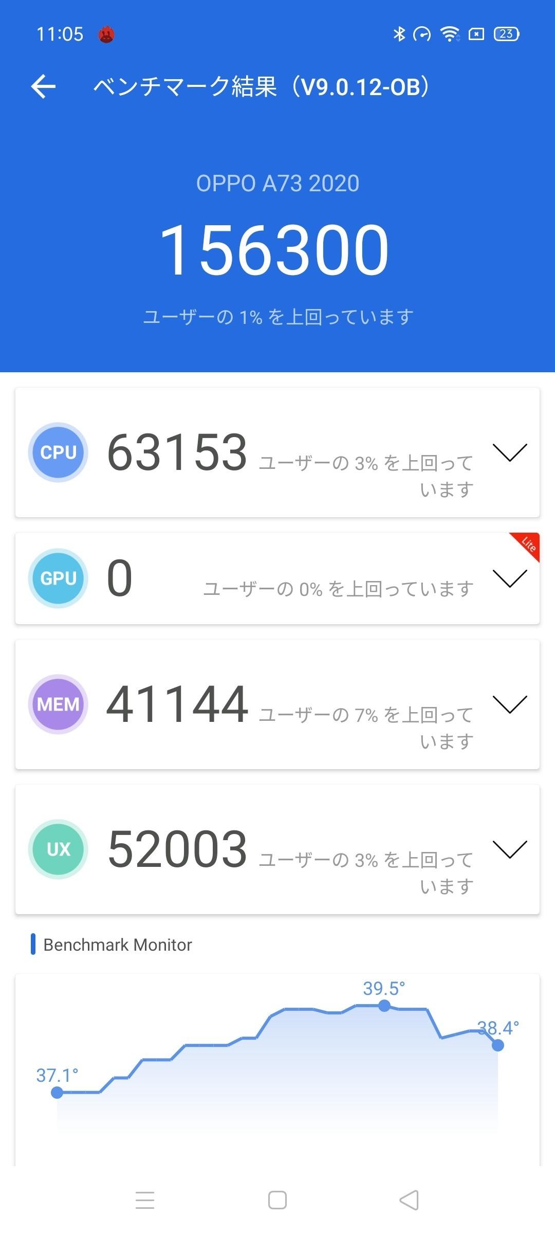 f:id:Azusa_Hirano:20210705112643j:plain