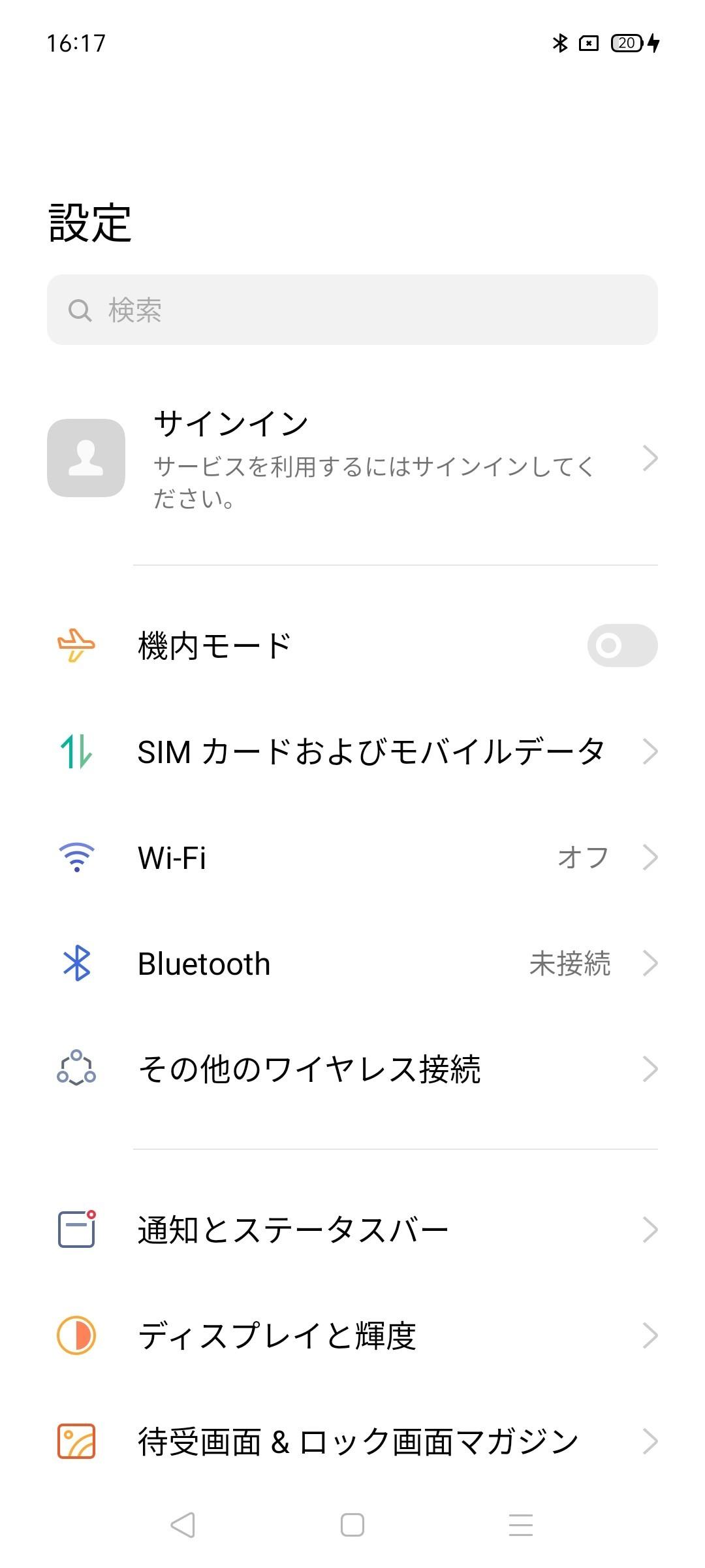 f:id:Azusa_Hirano:20210706170052j:plain