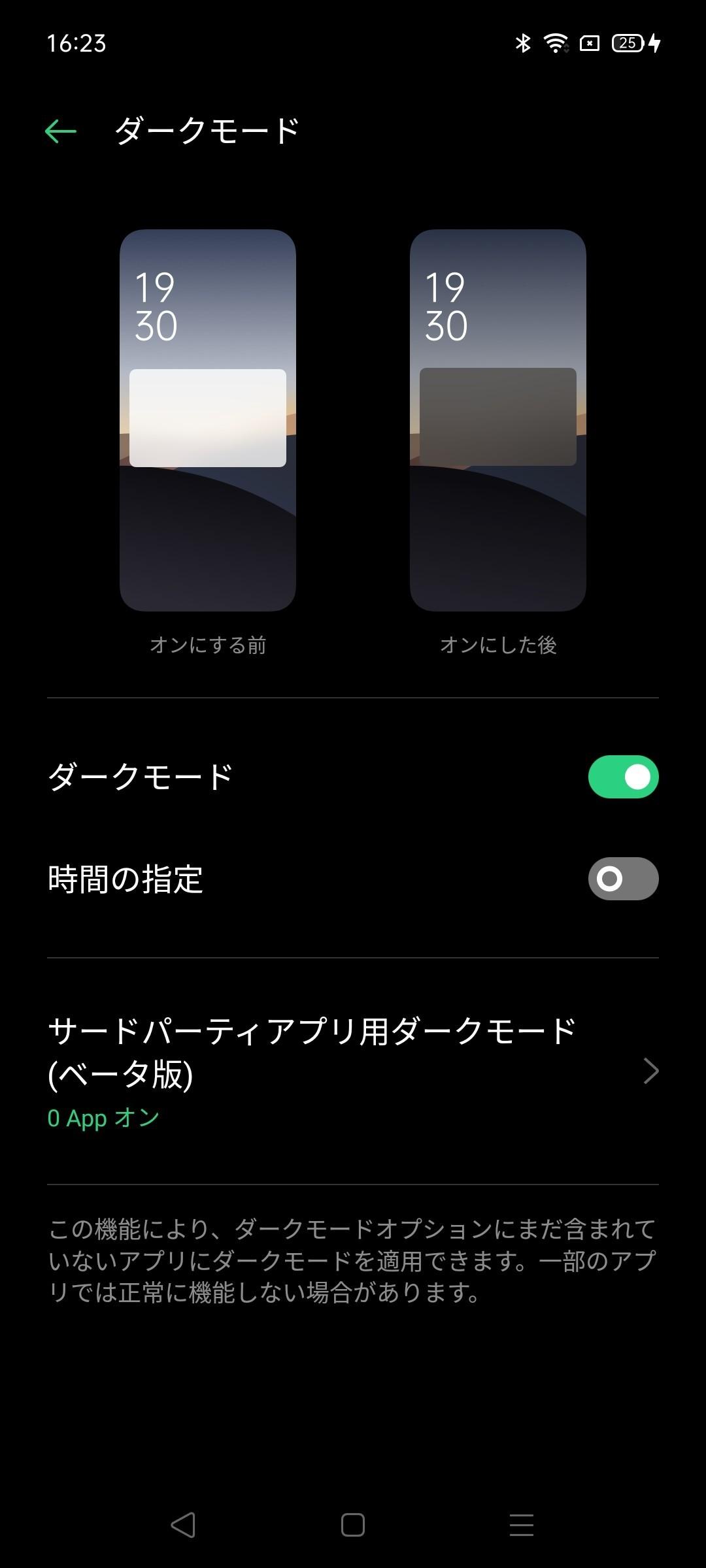 f:id:Azusa_Hirano:20210706170123j:plain