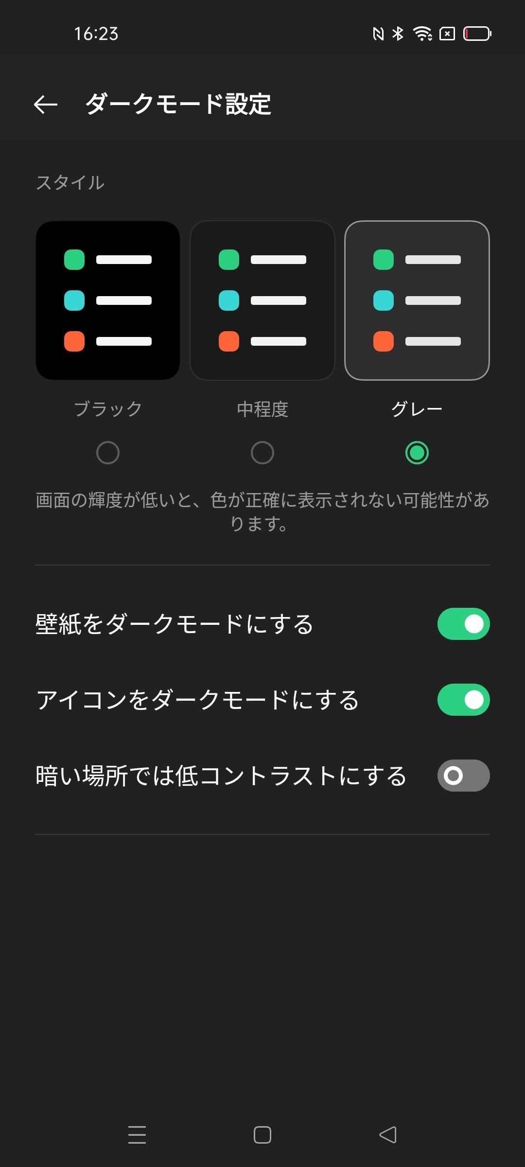 f:id:Azusa_Hirano:20210706170222j:plain