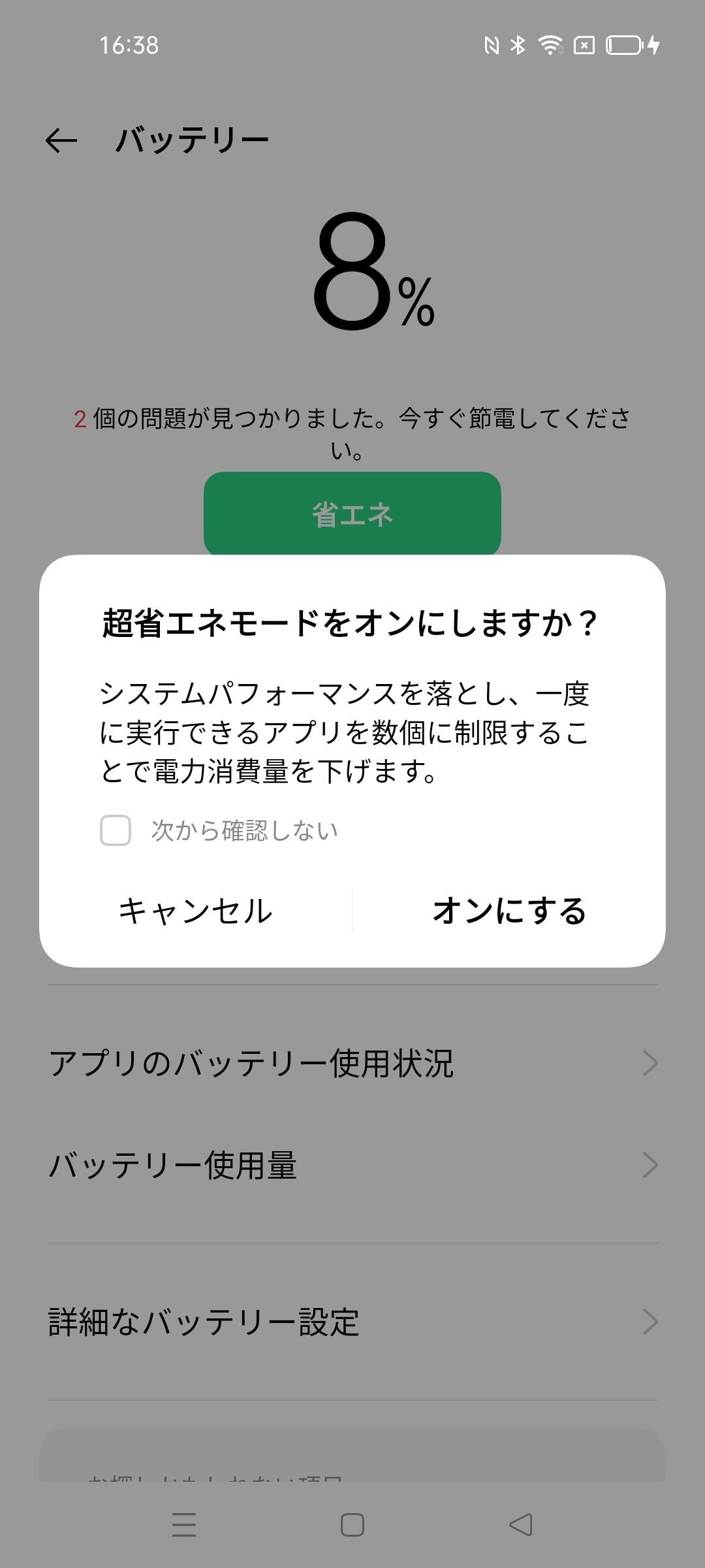 f:id:Azusa_Hirano:20210706170305j:plain
