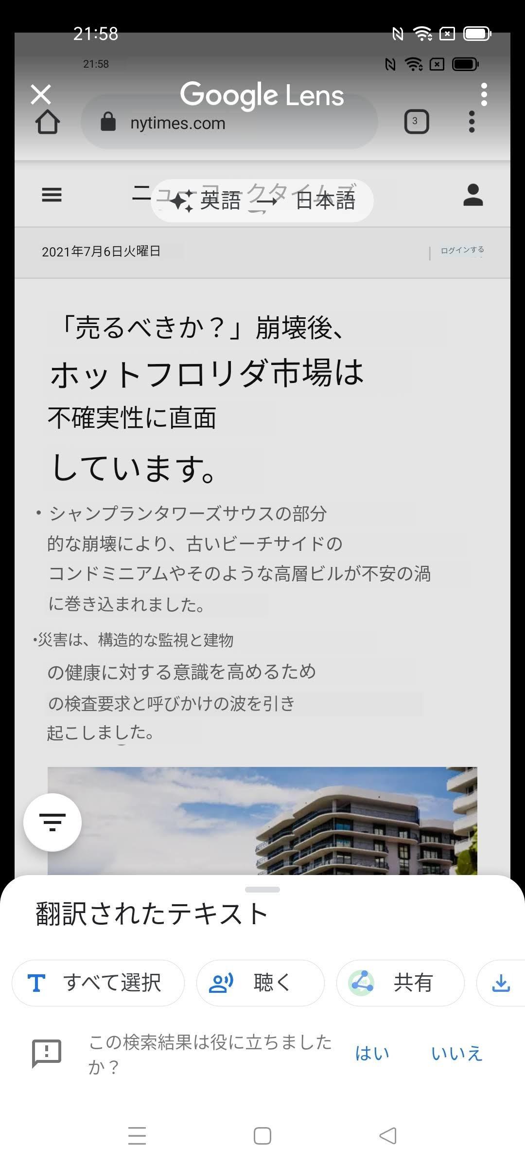f:id:Azusa_Hirano:20210706220201j:plain